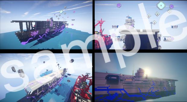 【マインクラフト】蒼き鋼のアルペジオ 蒼き艦隊 強襲制圧艦 正規空母カガ