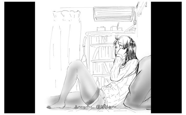 ヒマ子さん