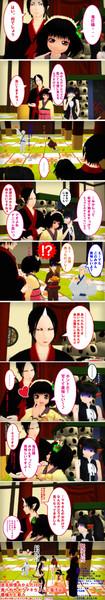 【MMD鬼徹-静止画】自走式みかんも食べれちゃうマキちゃんと茄子は最強だと思う