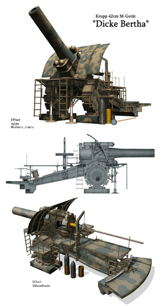 """Krupp 42cm """"Dicke Bertha"""""""
