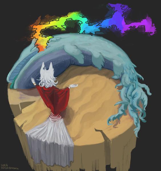 うちあげられた虹