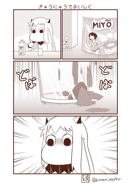 むっぽちゃんの憂鬱72