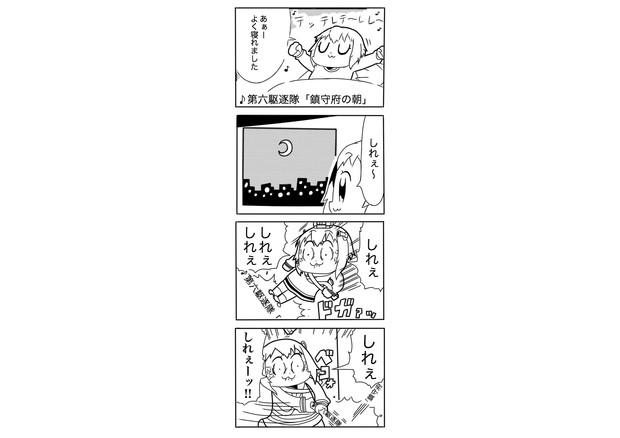 しれぇ‼︎(隠語)