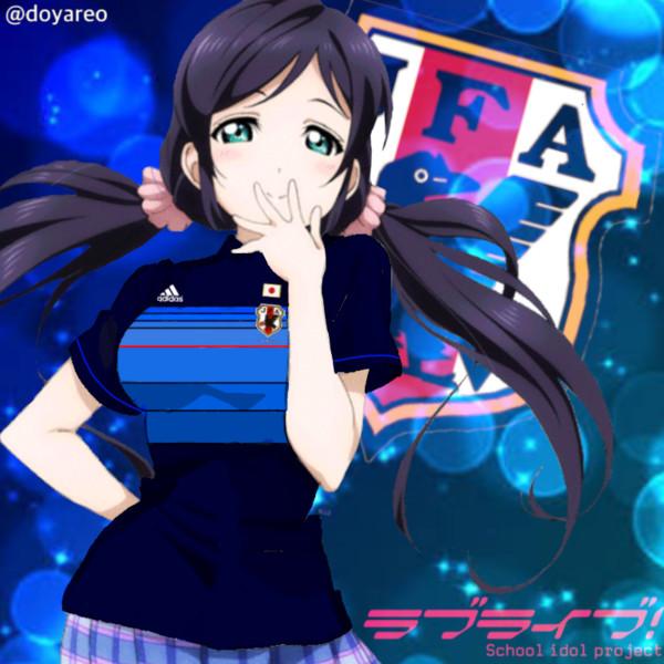 東條希×サッカー日本代表