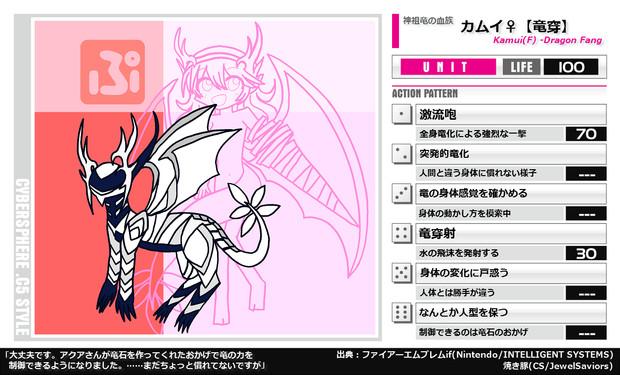 【CS:C5】竜カムイちゃん【フリーカードゲーム】