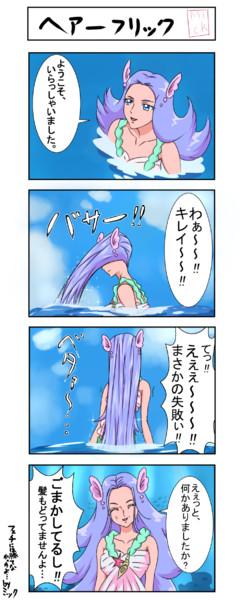 ロレッタ先生の漫画