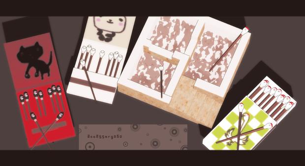 【MMDアクセサリ配布】accessory050