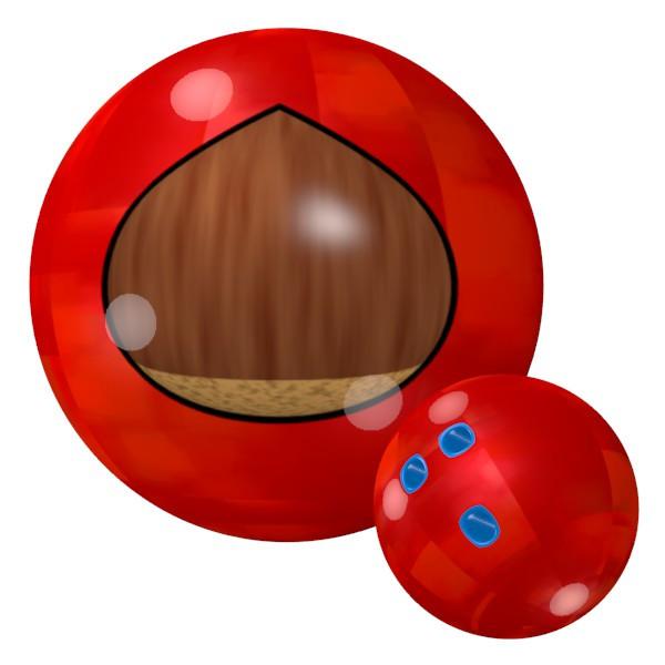 栗のボウリングボール