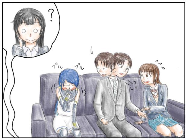 小説7巻目の挿絵4枚目