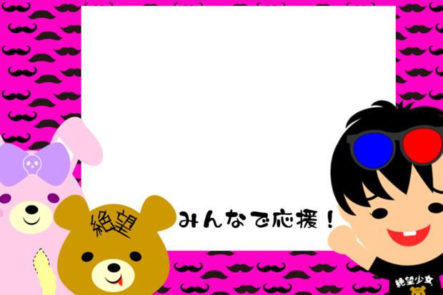 ニコニコ超会議2016カウントダウンーみんなで応援!-