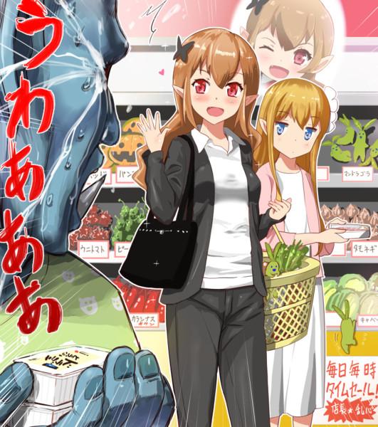 (9)お姉ちゃんが泊まりに来たので一緒にスーパーに買い物に行ったら偶然先輩に会いました