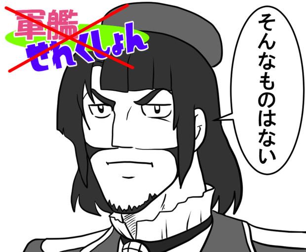 拙僧.ne.jpのラクガキをご覧の皆様へ~2016年4月2日