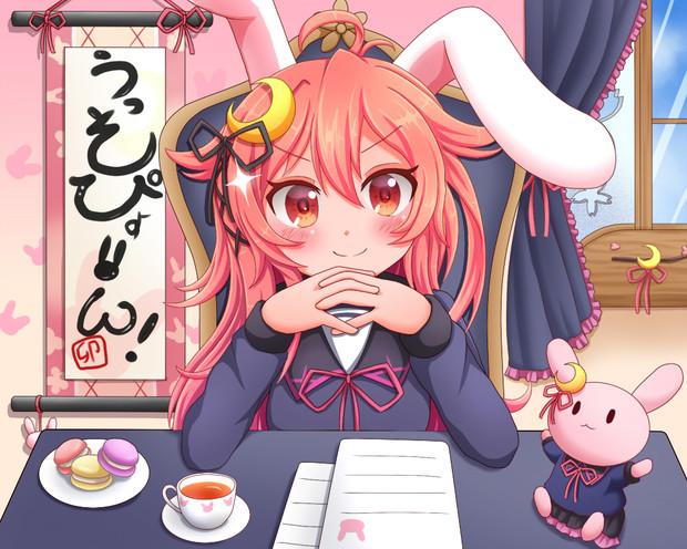 春のうーちゃん祭り 1ぴょん目!