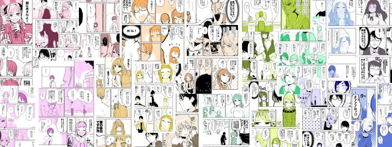 シンデレラ漫画ショー