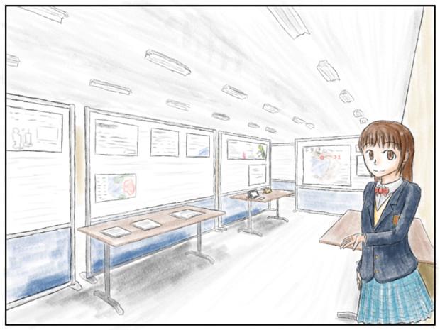 小説7巻目の挿絵5枚目