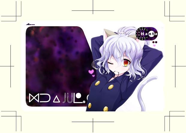 【HUNTER×HUNTER】ネフェルピトー【痛suica】