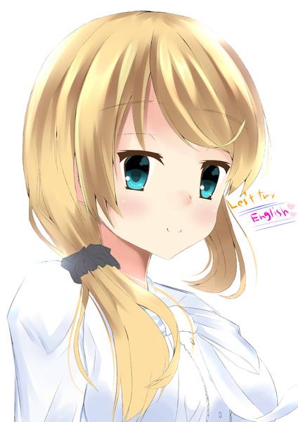 エレン先生かわいいです 柊林檎 さんのイラスト ニコニコ静画 イラスト