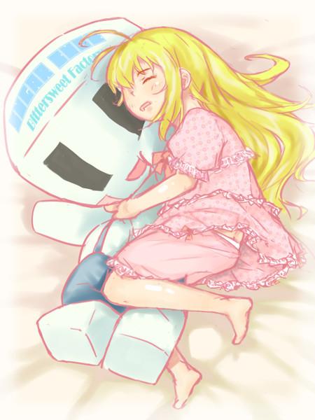 安らかに、眠れ
