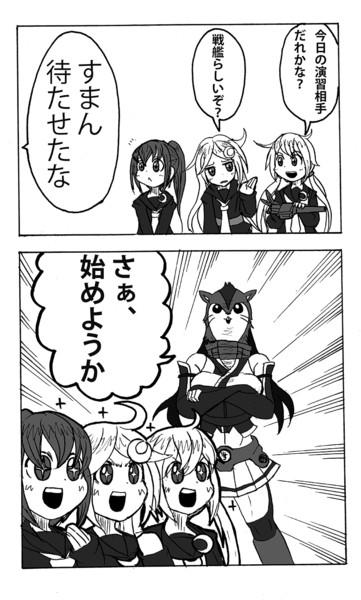 とある艦隊の演習風景6