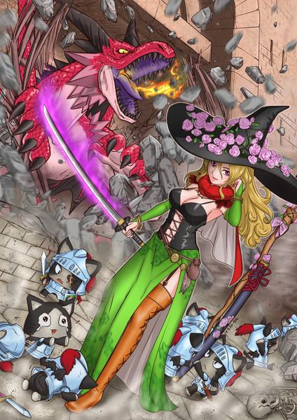 魔女とドラゴン