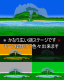 【MMD】湖ステージのスカイドーム配布 月、星、草や木も入ってます