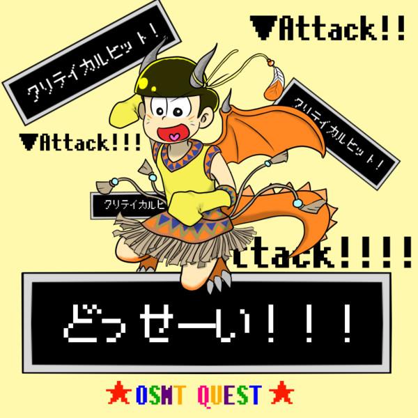 Attack!! Attack!!! Attack!!!!