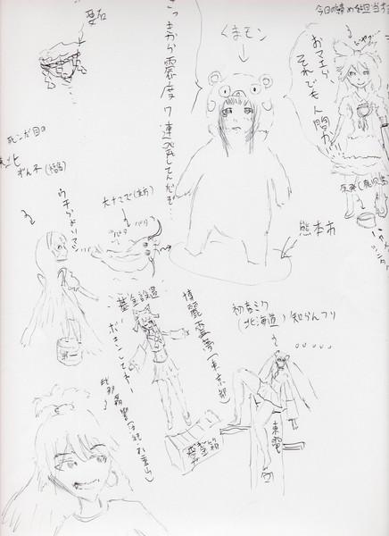 【熊本震災】被災地の現状