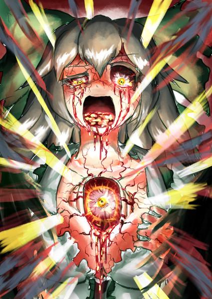 Self Explosion