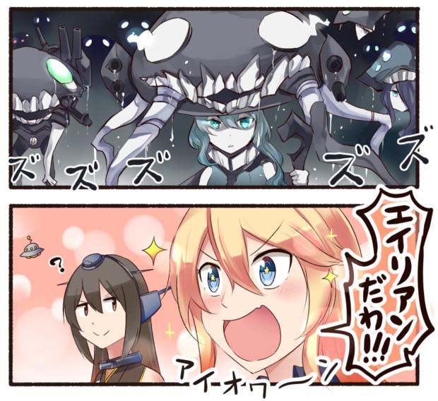 深海戦艦を初めてみたアイオワ