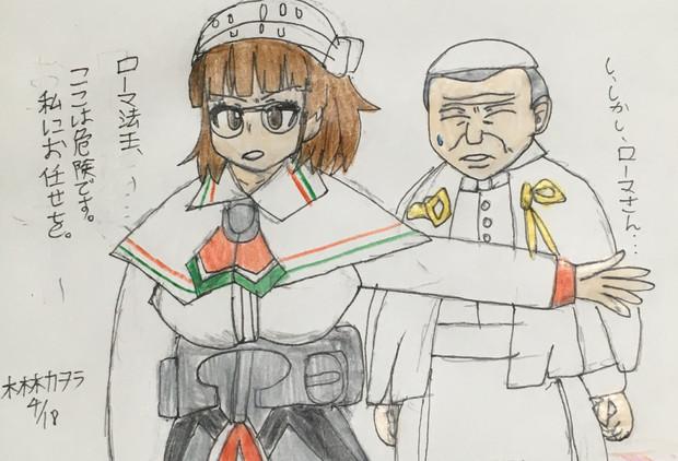 ローマ法王護衛