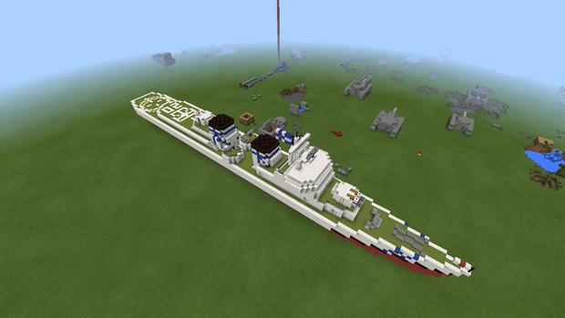 名前無き巡視船