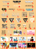 【第17回MMD杯】ロゴ配布セット