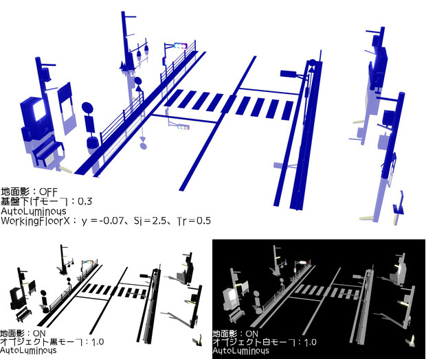 【配布】Crosswalk Stage