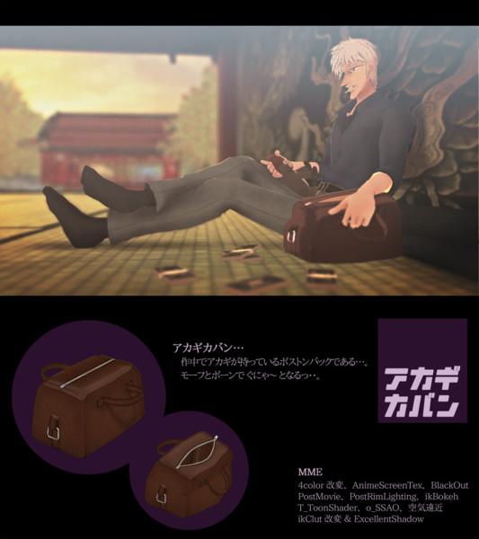 【MMD-OMF6】アカギカバン【福本MMD】