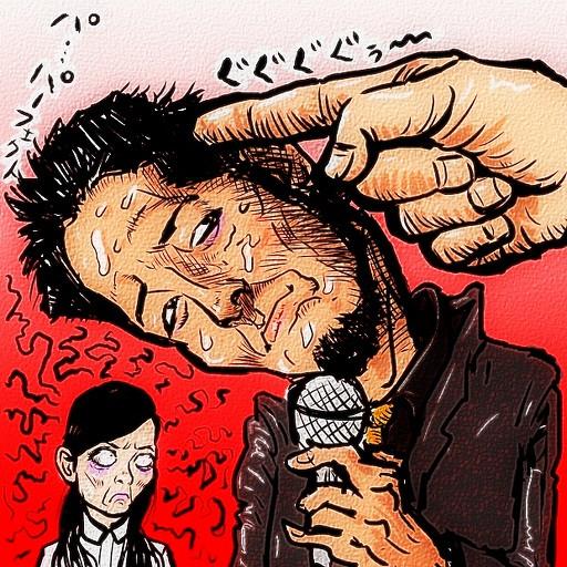 オリラジ中田氏の憂鬱