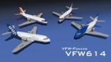 【OMF6】VFW614