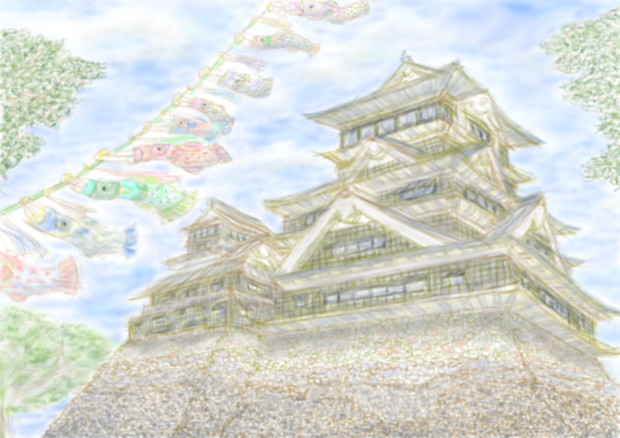 熊本城と鯉のぼり