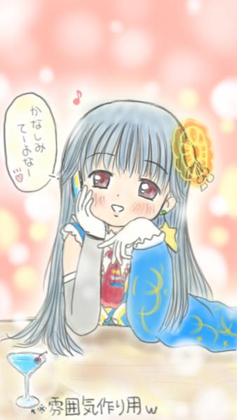 オトナの『か・な・し・み♡』www