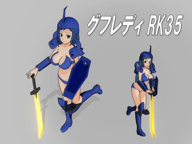 【MMD-OMF6】グフレディ RK35【モデル配布】