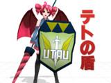 【MMD-OMF6】テトの盾1.0配布