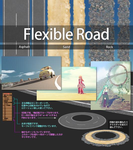 【MMD-OMF6】Flexible Road