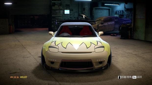 Ultra Drift King RX-7