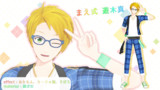 【MMDあんスタ】まえ式 遊木真【モデル配布】