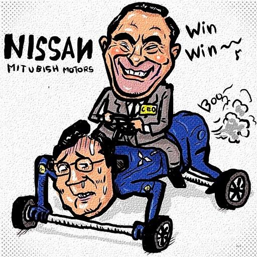 三菱自、ニッサンの傘下へ