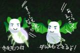 【MMD-OMF6】ベイグ【遅刻】