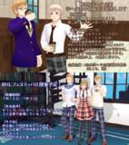 【MMD学ヘタ企画】学ヘタ男子制服衣装配布【BNLフェスティバル】
