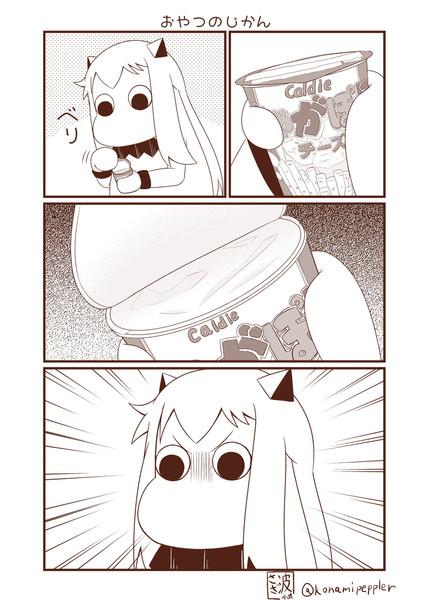 むっぽちゃんの憂鬱81