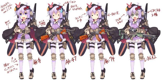 タクティカルゆかりさん 配信用立ち絵 武器MOD ver.1.1.0