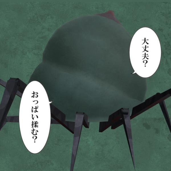 【MMD】シリコンの巨大なOPPAI