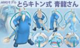 【MMDモデル配布】とらキトン式 青龍さん【龍人】